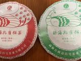 石雨益昌号2019新品 勐海孔雀饼茶