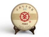 中茶7591  朴质生长盛装而来,只为赴你一面之约