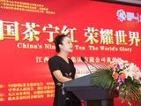 江西省宁红集团招商加盟信息
