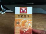 2018年大益甜橙普洱熟茶试用评测报告