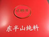 2019年正皓东半山纯料生茶250克试用评测报告