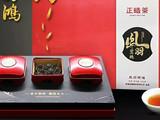 正皓2019凤羽惊鸿 一款有敬意的礼品商务茶