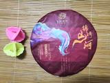 茶很干净无异味:2019年兴海茶业锦绣山河熟茶试用品鉴有感