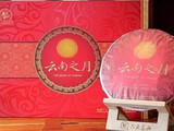 六大茶山茶百科 情满中秋,你知道中秋节与茶的渊源吗?