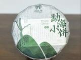 彩农茶2019谷花茶,彩农核心工艺当家花旦口粮茶开始优惠预订啦!