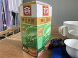 用心去品味:2017年大益荷叶普洱熟茶品鉴报告