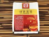大益茶包,饮普洱茶的新方式:2018年大益经典普洱熟茶45克试用评测报告