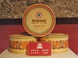 """曾经短暂更名的""""大理茶厂""""与苍洱沱茶"""