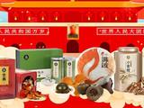 陈皮村国庆电商美食节优惠