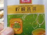 茶中有柠檬,柠檬中有茶:2018年大益柠檬普洱熟茶试用评测