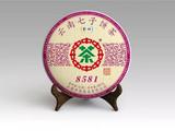 中茶8581 清香高扬,浓醇饱满