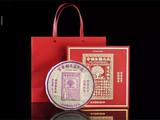 新品预售 百年福元昌经典紫票 以传世经典 致敬传奇