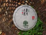 福元昌普洱茶:夜话酿酒,正在消逝的草药酒曲