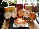 新华网:中国茶 选中茶 留美好在生活