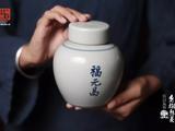 新品预售:福元昌年份老树熟茶  罐装限量推出