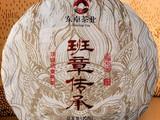 新品品鉴 东卓班章传承熟饼:可能是史上最好的熟茶
