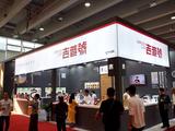吉普号深圳今天见:连续3年特别金奖的茶,才是茶王!