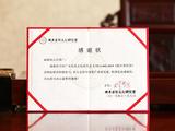 润元昌参与起草的首个《陈年beplaysports下载》团体标准正式发布!