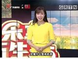 合和昌有机大树茶亮相广东影视频道 有机生活,就在您身边