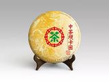 中茶坝卡囡上市:一山一味,自然天成