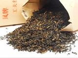 吉普号茶山黑话168:比普洱茶、杨丽萍更早代表云南的,居然是它?