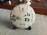 让你知道大树茶的味道:2017年云源号山韵生茶试用报告