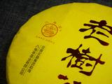 香香甜甜的熟茶:2019年八角亭老树茶熟茶试用报告