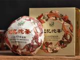 【2019年下关沱茶新品回顾】品味岁月,经典回归