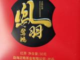 正皓凤羽红茶,色香味俱佳:2019年正皓茶凤羽惊鸿红茶50克试用品鉴报告