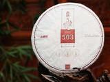 在涅贵不淄,暖暖内含光:2020年吉普号吉熟503熟茶357克试用报告