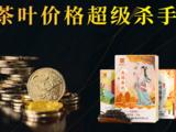 信茂堂:驸马购给创业者的一封信