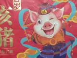 红浓透亮,浓厚爽滑:2018年七彩云南吉岁亥猪熟茶357克试用报告
