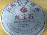 红红火火过新年啦:2018年七彩云南红宝石熟茶357克试用报告