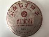 陈味小,有香甜味,糯感十足:2018年七彩云南红宝石熟茶品鉴