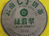 一年的茶有此表现,物超所值: 2018年七彩云南绿翡翠试用报告