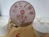 红宝石蕴含的特有熟茶香:2018年七彩云南红宝石熟茶试用报告
