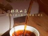 """佤山映象:""""宅家""""喝茶,共同战""""疫"""""""
