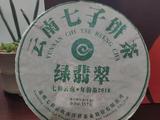 叶片富有弹性、活性强:2018年七彩云南绿翡翠试用报告