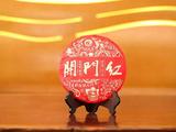 润元昌新年第一杯开奖:不叹人生只恋生活,新的一年也要爱生活!