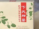 """下关小青柑:暖春战""""疫"""",苦尽""""柑""""来,为你驱散寒冷与阴霾!"""