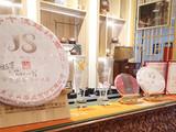 遥寄好礼,复工在即 全国门店分享六大茶山十八周年喜悦