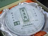 2019年七彩云南普洱韵香饼9年:蜜香味混合陈香味