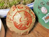 2012年下关沱茶绿盒甲级沱茶:来自大山深处的呐喊