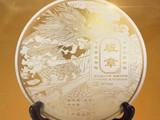 六大茶山班章®:市场上唯一带R班章,人民币同号收藏珍品