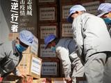 老同志向湖北省捐赠云南普洱茶,致敬抗击疫情英雄!