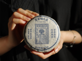 新品预售:百年福元昌,十五年时光仓 【852】
