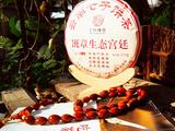 素衣贵体帝王级,陈香透亮兴海味:2020年兴海茶业班章生态宫廷熟茶