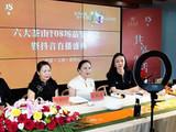 六大茶山品牌日全国联动抖音直播盛典精彩回顾
