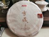 雪藏六年,首次见面:2019洪普号探秘系列雪藏生茶