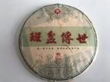 气韵清灵、香甜醇厚:2020年天弘班盆传世生茶357克试用报告